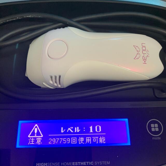 Kaenon(ケーノン)のケノンver7.2 スマホ/家電/カメラの美容/健康(ボディケア/エステ)の商品写真