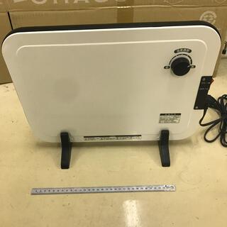 ヤマゼン(山善)の山善 ミニパネルヒーター(温度調節機能付) ホワイト DP-SB166(W)(電気ヒーター)