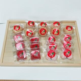 お菓子詰合せ20種類セット(菓子/デザート)