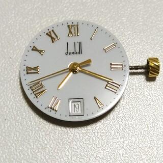 ダンヒル(Dunhill)のダンヒル クォーツムーブメント(腕時計(アナログ))