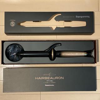 【新品未使用】ヘアビューロン 4D Plus コテ [カール] S 26.5mm(ヘアアイロン)