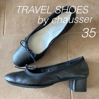 ショセ(chausser)のTRAVEL SHOES by chausser レザーヒールパンプス (バレエシューズ)