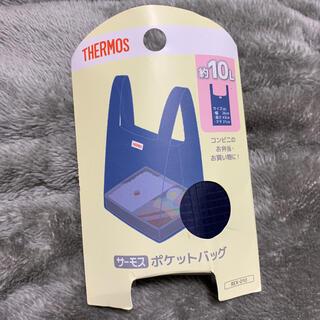 サーモス(THERMOS)の新品 サーモスポケットバッグ エコバッグ(エコバッグ)