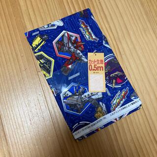 タカラトミー(Takara Tomy)の新品未使用 シンカリオン 生地(生地/糸)