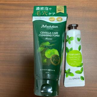ザセム(the saem)のJM solution洗顔フォーム、theSAEMのハンドクリーム(洗顔料)