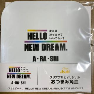 アラシ(嵐)の嵐 ARASHI HELLO NEW DREAM  セブンイレブン おつまみ角皿(食器)