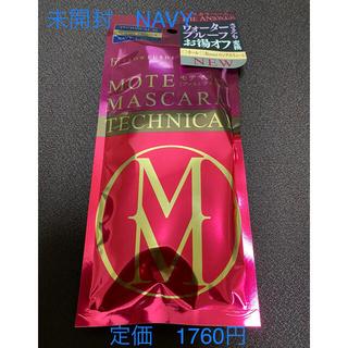 フローフシ(FLOWFUSHI)の【未使用】MOTEMASCARA モテマスカラ TECHNICAL02  (マスカラ下地/トップコート)