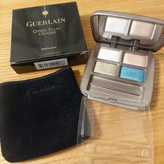 ゲラン(GUERLAIN)の《中古》ゲラン GUERLAIN 限定アイシャドウ 405(アイシャドウ)