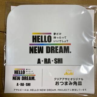 アラシ(嵐)の嵐 ARASHI HELLO NEW DREAM  セブンイレブン おつまみ角皿(容器)