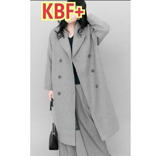ケービーエフプラス(KBF+)のKBF +  ダブルボタン ロングテーラーコート グレー  ロングコート(ロングコート)
