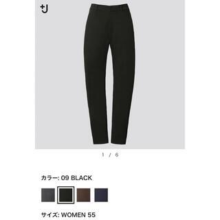 ジルサンダー(Jil Sander)のお探しの方へ +J  チノパンツ 試着のみ ブラック サイズ55(カジュアルパンツ)
