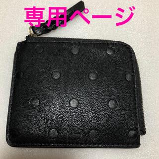 スタディオクリップ(STUDIO CLIP)のstudio CLIP  スタディオクリップ 財布(財布)