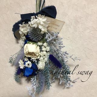 ♡No.219 white*blue ドライフラワースワッグ♡(ドライフラワー)