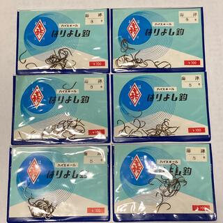 はりよし製 海津 8号 6袋セット(釣り糸/ライン)