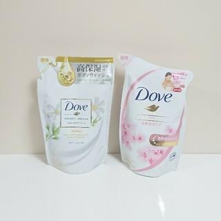 ユニリーバ(Unilever)のダヴ ボディソープ(ボディソープ/石鹸)
