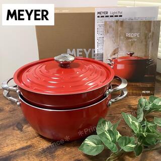 マイヤー(MEYER)の【新品】MEYER  マイヤー ライトポット 鍋 両手鍋 24cm レッド(鍋/フライパン)