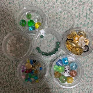 【☆522】ハンドメイド資材 ビーズ ボタンなど(各種パーツ)