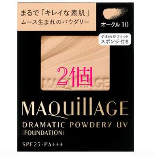 シセイドウ(SHISEIDO (資生堂))のマキアージュ ドラマティックパウダリー UV オークル10 (レフィル) SPF(ファンデーション)