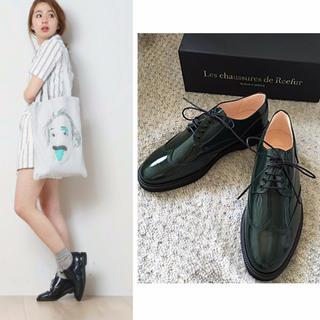 メゾンドリーファー(Maison de Reefur)のリーファー ウイングチップシューズ(ローファー/革靴)