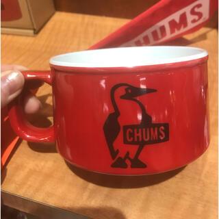 チャムス(CHUMS)のチャムス スープカップ 新品未使用😊(食器)