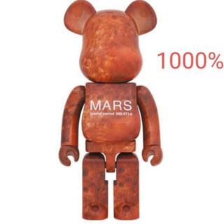 メディコムトイ(MEDICOM TOY)のコダツノ様専用 MARS BE@RBRICK 1000%(その他)