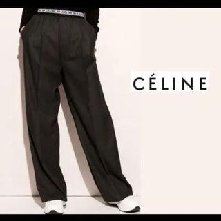 セリーヌ(celine)のセリーヌ CELINE 18-19AW ロゴパンツ フィービー 田中彩子 美品(カジュアルパンツ)