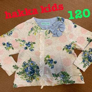 ハッカキッズ(hakka kids)のhakka kids 120 カーディガン (カーディガン)