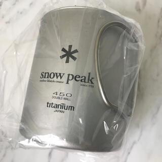 スノーピーク(Snow Peak)のMUTSU42様専用スノーピーク チタンマグ450ダブルウォール送込新品(食器)