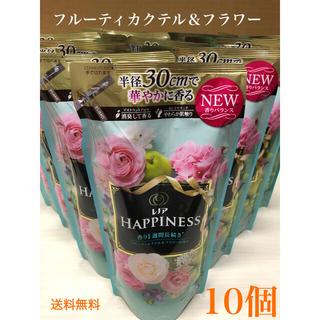 ハピネス(Happiness)のレノアハピネス [フルーティカクテル&フラワーの香り](洗剤/柔軟剤)