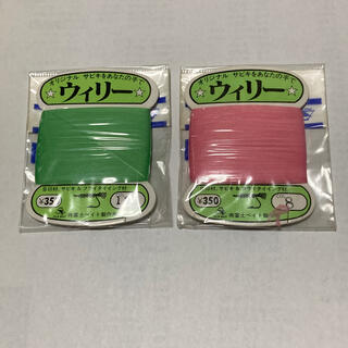 富士ベイト製 ウィリー ピンク グリーン(釣り糸/ライン)
