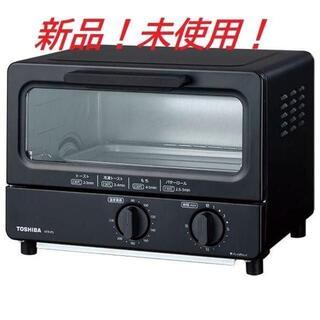 トウシバ(東芝)のTOSHIBA(東芝) オーブントースター スタンダードタイプ HTR-P3(調理機器)