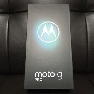 レノボ(Lenovo)の【新品・未開封】SIMフリー moto g Pro ミスティックインディゴカラー(スマートフォン本体)
