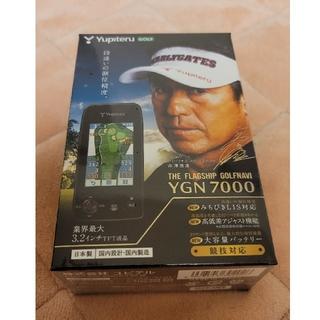 ユピテル(Yupiteru)のひでちゃん様専用ユピテルGPSゴルフナビ YGN7000 距離測定 新品未開封(その他)