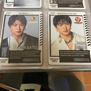 ジェネレーションズ(GENERATIONS)の佐野玲於 BOT カード(国内アーティスト)