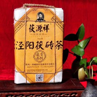 【黒茶】涇陽茯磚茶 50g/袋(茶)