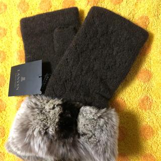 ランバン(LANVIN)のランバン レッキスラビット ニット手袋(手袋)