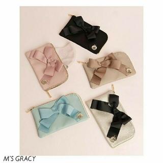 エムズグレイシー(M'S GRACY)のエムズグレイシー🌼💕新作マスクポーチ ブルー(ポーチ)