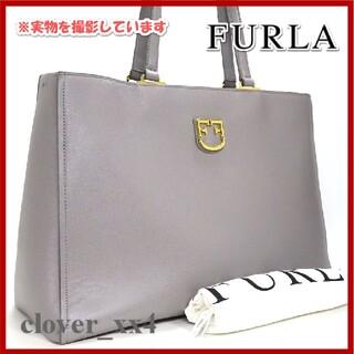 フルラ(Furla)の【美品 2019年】 フルラ トートバッグ A4 グレー レザー FURLA(トートバッグ)