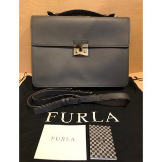 フルラ(Furla)のフルラ アトラント FURLA ATLANTE ブリーフケース(ビジネスバッグ)