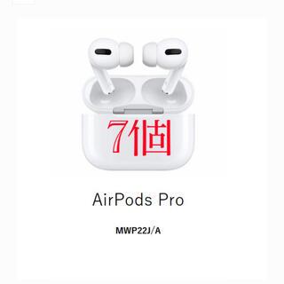 アップル(Apple)のAirPods Pro MWP22J/A 国内正規品(ヘッドフォン/イヤフォン)