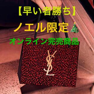 イヴサンローランボーテ(Yves Saint Laurent Beaute)の【残り僅か】YSL イヴ・サンローラン ノエル ギフトバッグ 限定(ショップ袋)