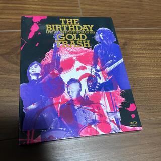 "the birthday ""GOLD TRASH"" 初回限定盤(ミュージック)"