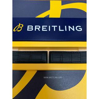 ブライトリング(BREITLING)の☆最終値下☆ 希少 ブライトリング クロコラバー 新品未使用品(ラバーベルト)