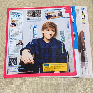 エグザイル トライブ(EXILE TRIBE)の月刊ザテレビジョン 2015年2月号(音楽/芸能)