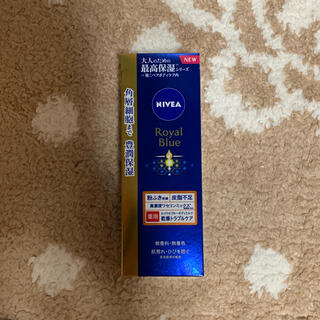 ニベア - NIVEA Royal Blue Body Milk 薬用乾燥トラブルケア