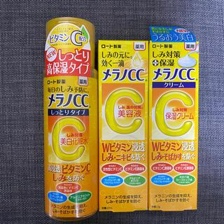 ロートセイヤク(ロート製薬)の新品未使用未開封 ロート製薬  薬用メラノCC スキンケアセット(美容液)