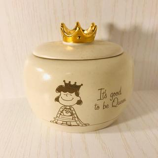 ピーナッツ(PEANUTS)のPEANUTS 【新品】ルーシー 陶器 アクセサリーポット Hallmark(小物入れ)