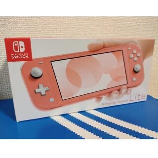 ニンテンドースイッチ(Nintendo Switch)の【新品未開封】ニンテンドースイッチライト コーラル(家庭用ゲーム機本体)
