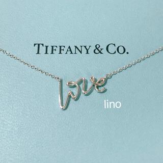ティファニー(Tiffany & Co.)の美品 ティファニー Tiffany ラブ ネックレス love ラヴ チャーム(ネックレス)