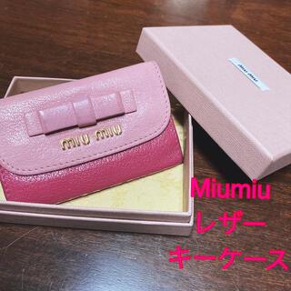 miumiu - Miumiu レザーキーケース